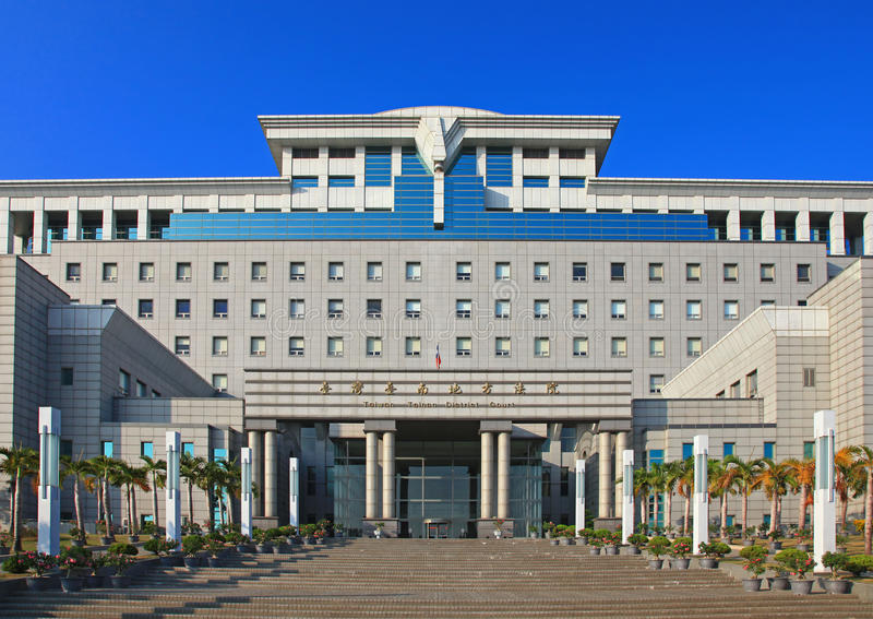 Tribunal d'arrondissement de Taiwan Tainan image stock