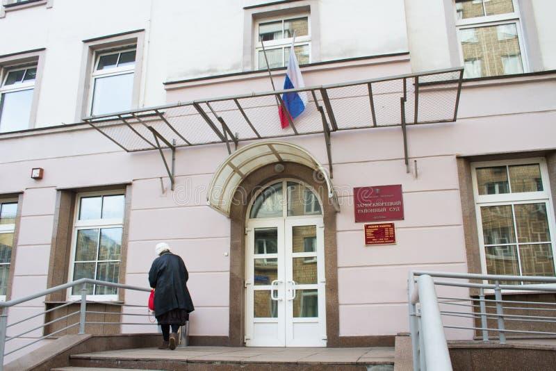 Tribunale di prima istanza di Zamoskvoretsky a Mosca, in cui considera un leader dell'opposizione Navalny di affare politico fotografia stock libera da diritti