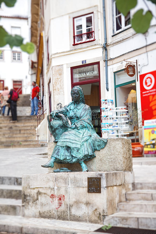 Tricana de Coímbra, Portugal imagen de archivo