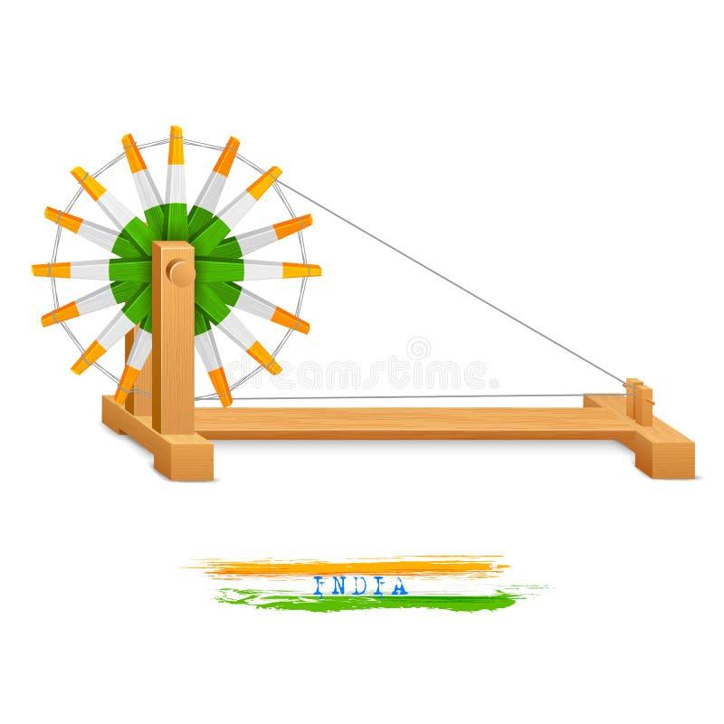 Tricolor Charkha (περιστρεφόμενη ρόδα) διανυσματική απεικόνιση