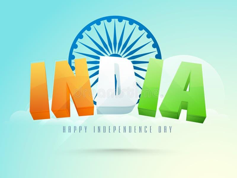 tricolor text 3D för indisk självständighetsdagen stock illustrationer