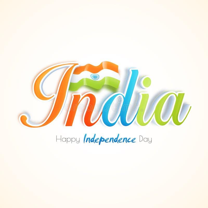 Tricolor text för indisk självständighetsdagen stock illustrationer