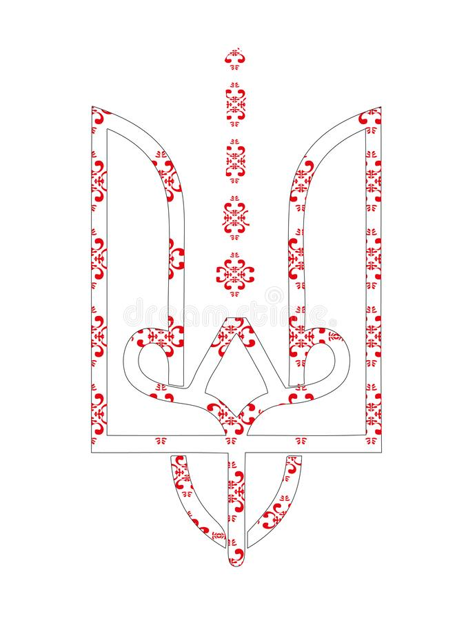 Trident with ethnic red ornament on white background vector illustration vector illustration