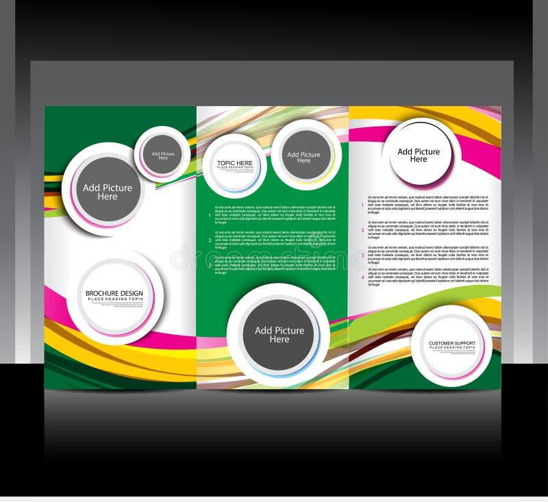 Trifold дизайн брошюры иллюстрация вектора