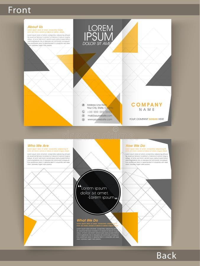 Trifold mall, broschyr eller reklamblad för affär vektor illustrationer