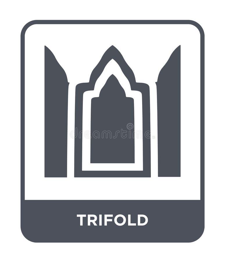 trifold symbol i moderiktig designstil Trifold symbol som isoleras på vit bakgrund enkelt och modernt plant symbol för trifold ve vektor illustrationer