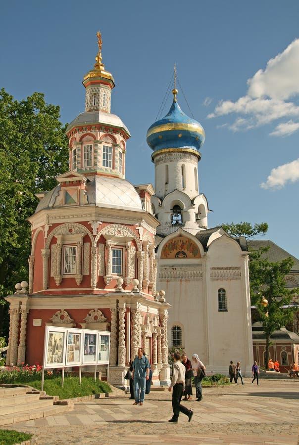 Trindade Lavra de St Sergius Sergiyev Posad, Rússia fotografia de stock royalty free