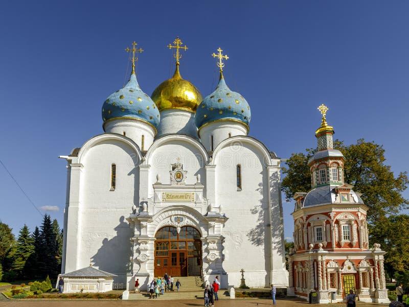 Trindade Sergius Lavra em Sergiev Posad Rússia foto de stock royalty free