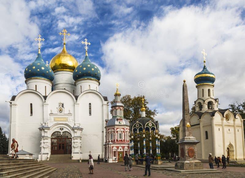 Trinidad-Sergiev Lavra, Sergiev Posad, región de Moscú foto de archivo