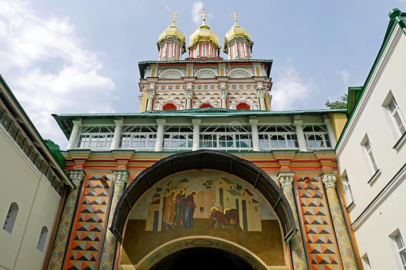 Trinidad Sergius Lavra en Sergiev Posad , Rusia foto de archivo libre de regalías