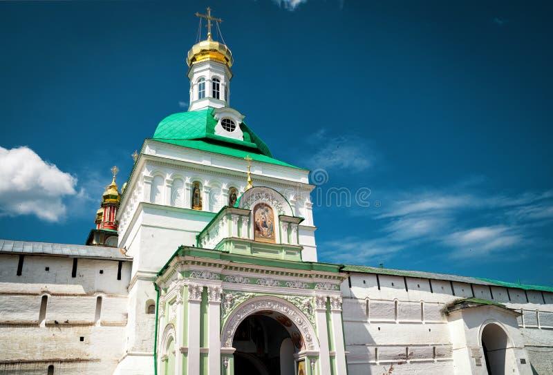 Trinité Lavra de St Sergius dans Sergiyev Posad près de Moscou image libre de droits