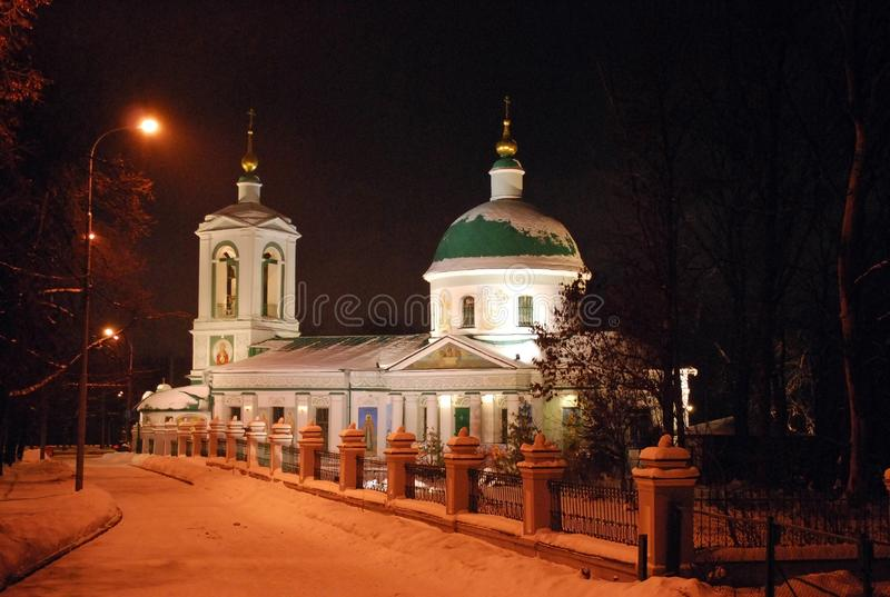 Trinity Church on Kosygin street, in winter. Night winter cityscape. Moscow. stock image