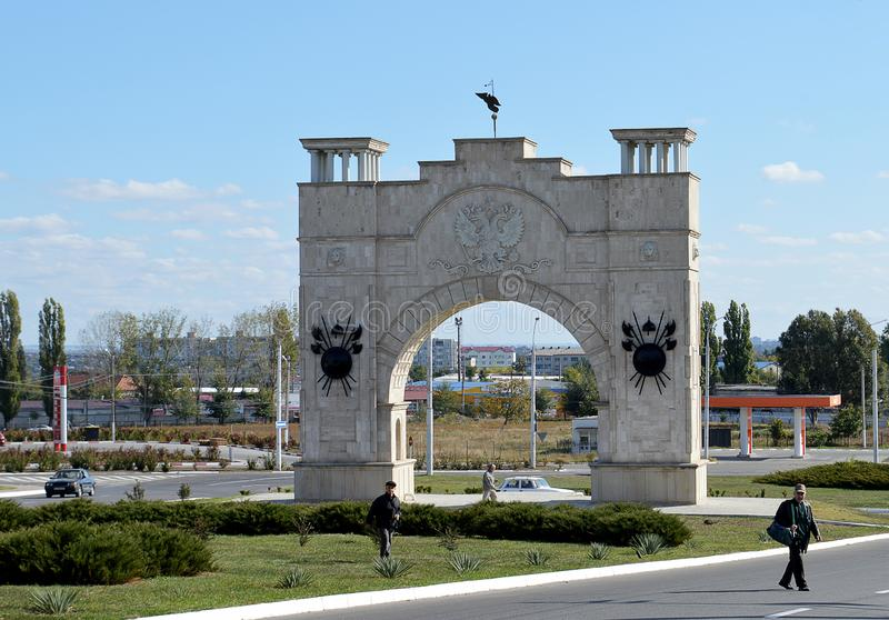 Triomfantelijke Boog in Buigmachine, Moldavië/Transnistria royalty-vrije stock foto's