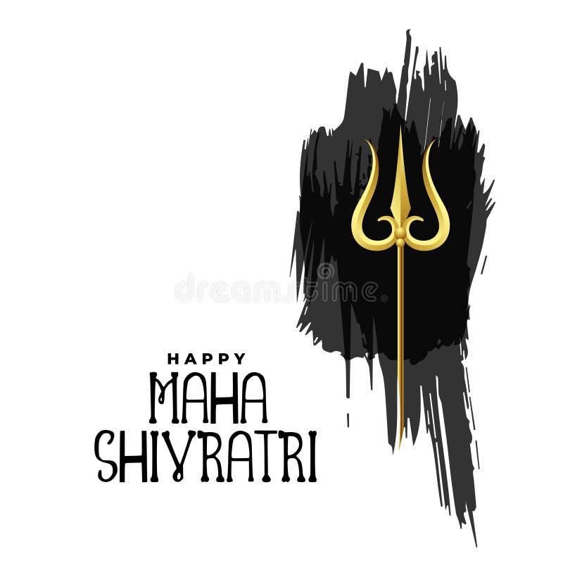 Trishul feliz del shiva del señor del shivratri de Maha en movimiento del cepillo de la acuarela ilustración del vector