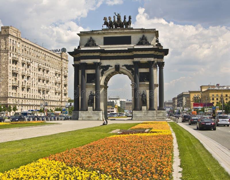 triumfalny łękowaty Moscow zdjęcie royalty free