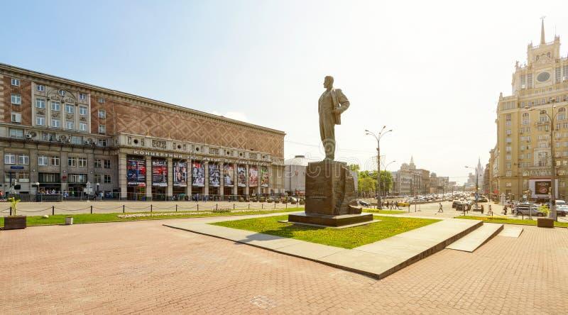 Triumph kwadrat w Moskwa (Triumfalnaya Ploshchad) obrazy royalty free