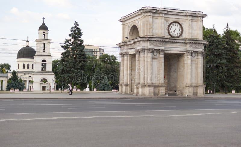 Moldova arc stock photos