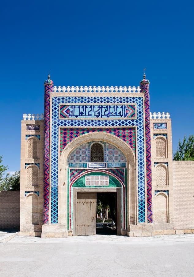 Triumphal arch of entrance gate in Sitorai Mokhi-Khosa Palace, B royalty free stock photo