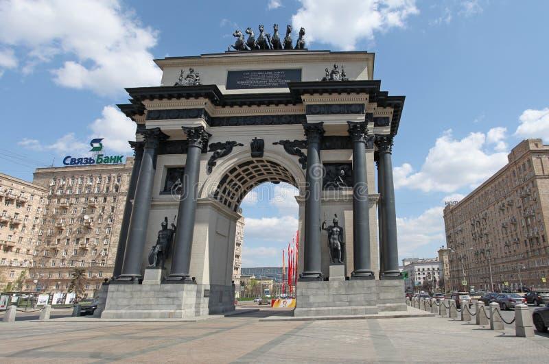 Triumphbogen in Kutuzovskiy-Aussicht, Moskau lizenzfreie stockbilder