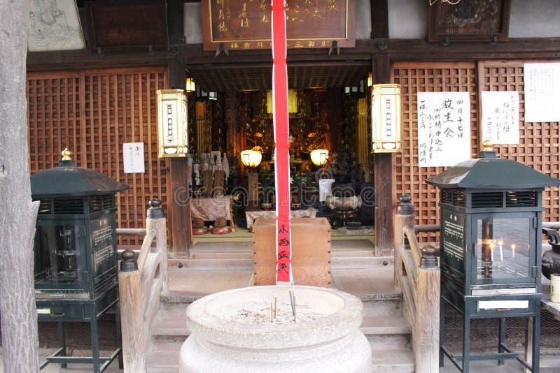 Tro i Japan arkivfoton