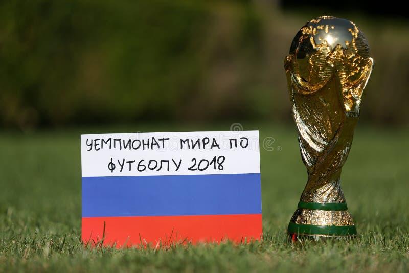 Trofeo 2018 del mundial imagen de archivo