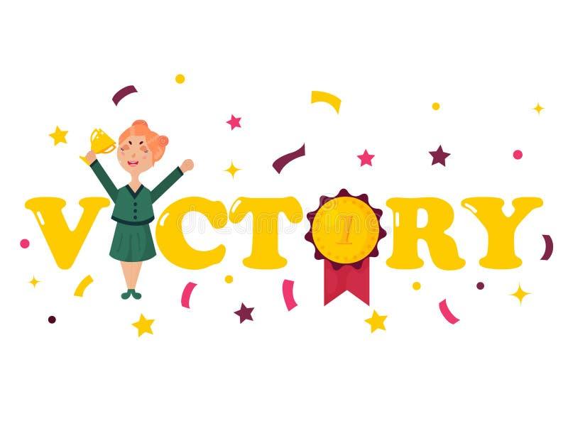 Trofeo di conquista della tenuta della ragazza Concetto di vittoria royalty illustrazione gratis