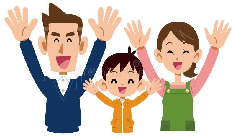 Trois familles qui sont fils ravi illustration libre de droits