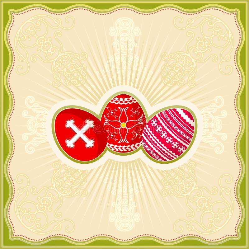 Trois oeufs de pâques, vecteur illustration de vecteur