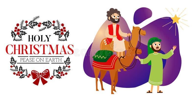 Trois sages sur des chameaux allant à Bethlehem illustration de vecteur