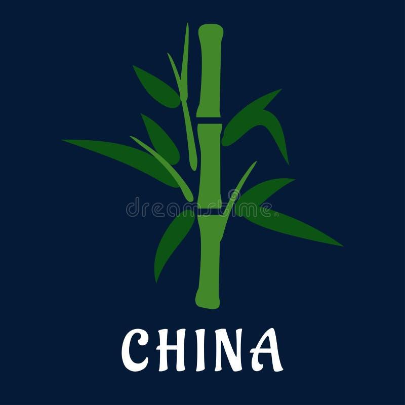Tronco de bambú con el follaje verde, estilo plano stock de ilustración