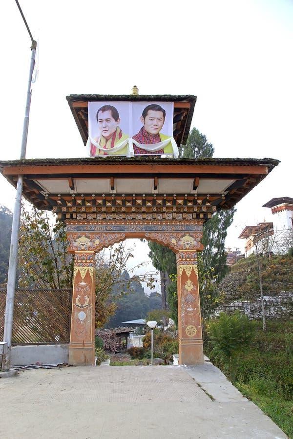 Trongsa Dzong, Trongsa, Bhután fotos de archivo