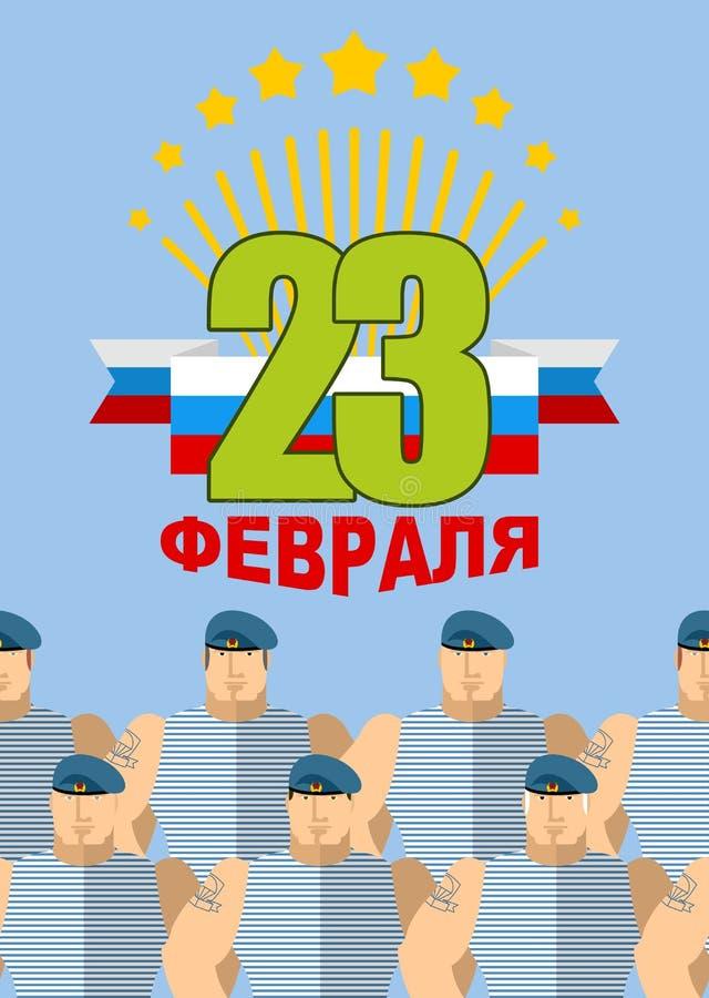 Tropas del asalto aerotransportado 23 de febrero Día de defensores del fathe stock de ilustración