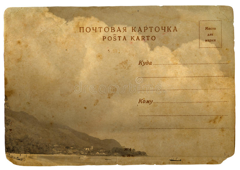 Download Tropical Landscape, Seychelles. Old Postcard. Royalty Free Stock Photos - Image: 23221898