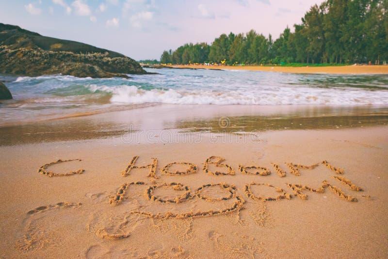Tropisk strand och lyckligt nytt år arkivbilder