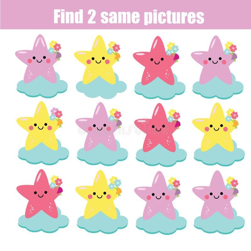Trouvez le même jeu éducatif d'enfants de photos Trouvez les mêmes étoiles mignonnes illustration de vecteur