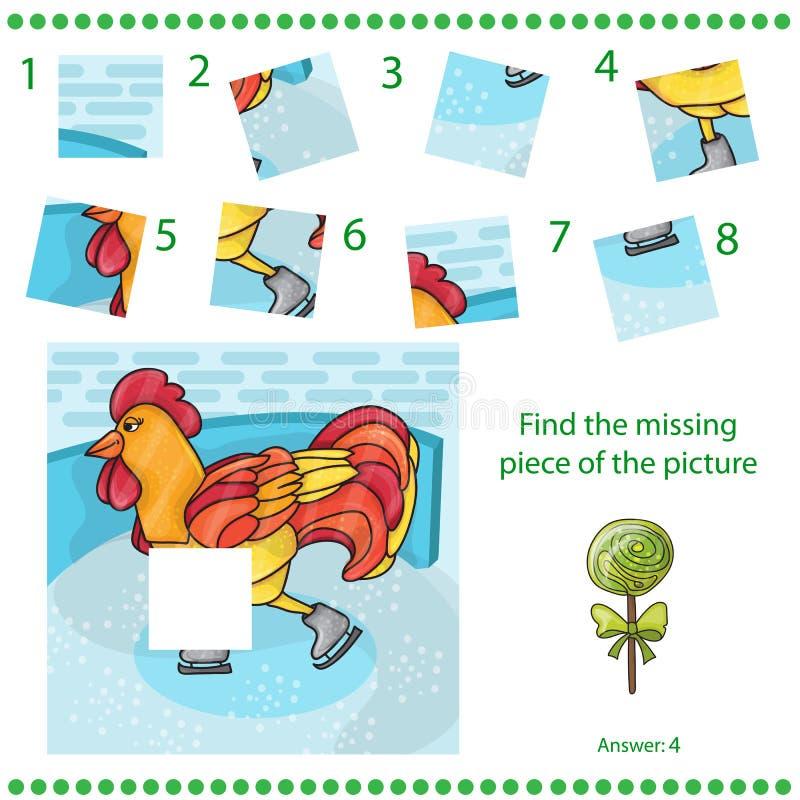 Trouvez le morceau absent - coq de jeu de puzzle illustration de vecteur