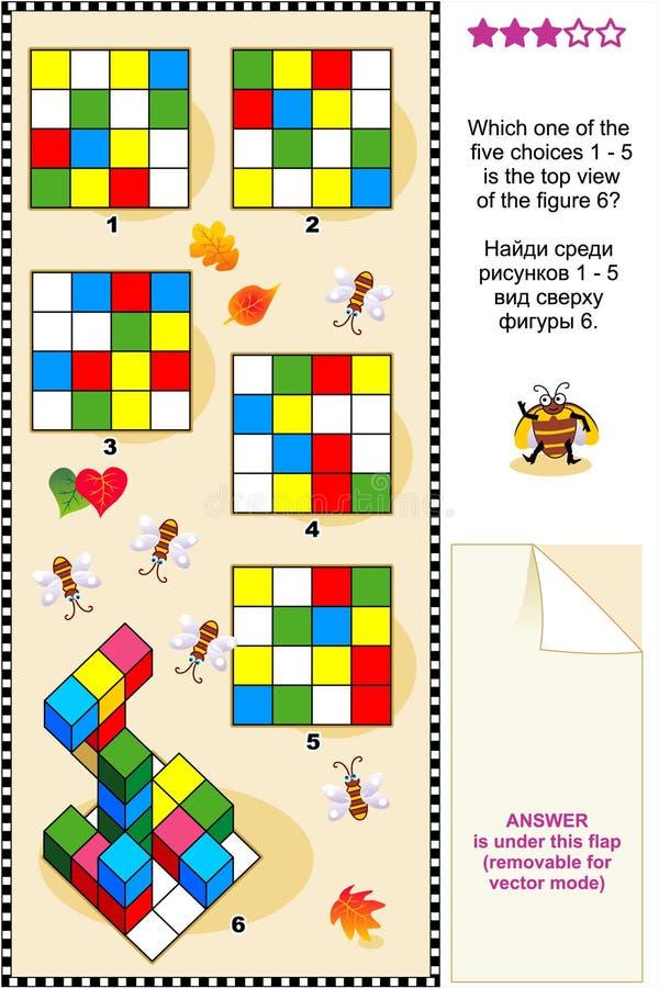 Trouvez le puzzle de visuel de première vue illustration de vecteur