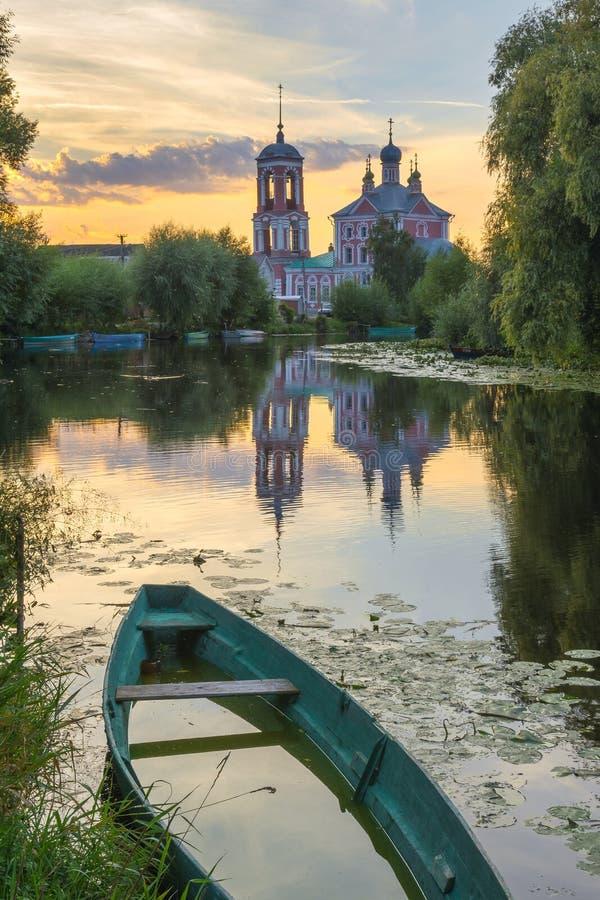 Trubezh river royalty free stock photo