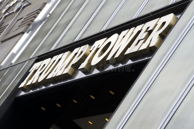 Trump Tower. Name over entrance on Fifth Avenue in New York City. The President elect Donald Trump and family reside there in the penthouse on the top three royalty free stock photography