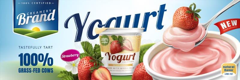 Truskawkowe jogurt reklamy royalty ilustracja