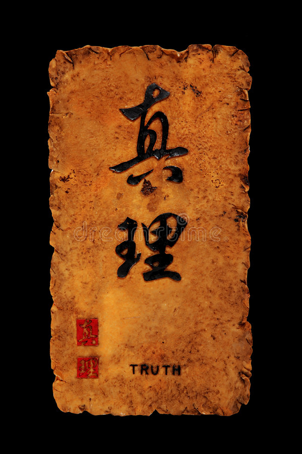 Download Truth stock image. Image of culture, axiom, fact, asian - 1243283