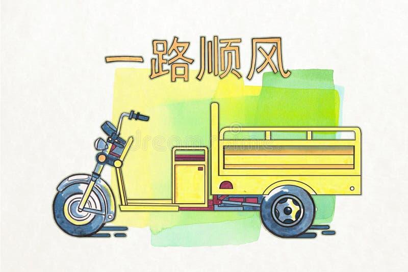 Trycicle cinese fotografia stock