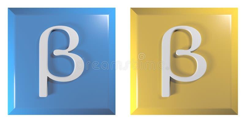 Tryckknappar som är fyrkantiga som är blåa och som är gula med betatecknet - illustration för tolkning 3D stock illustrationer