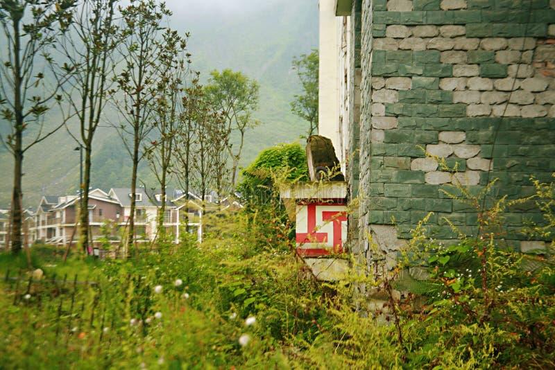 Trzęsienia ziemi miejsce w Xuan Kou szkole średniej zdjęcie stock
