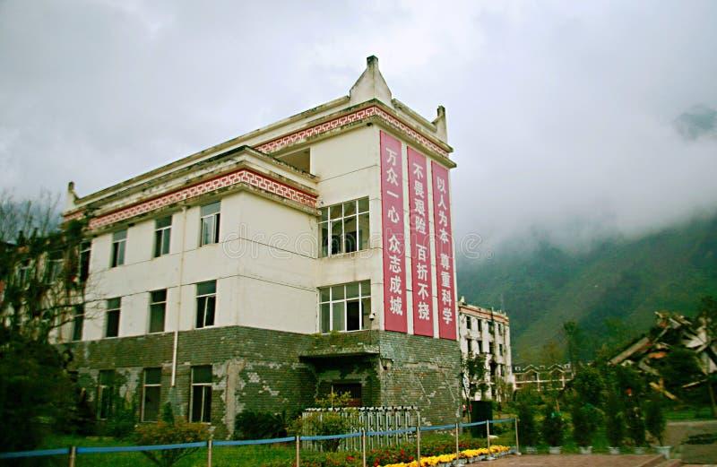 Trzęsienia ziemi miejsce w Xuan Kou szkole średniej obraz royalty free