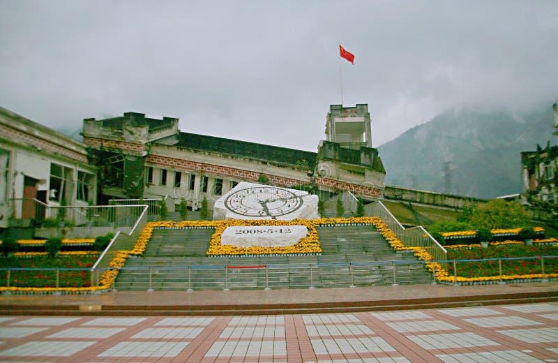 Trzęsienia ziemi miejsce w Xuan Kou szkole średniej obrazy royalty free