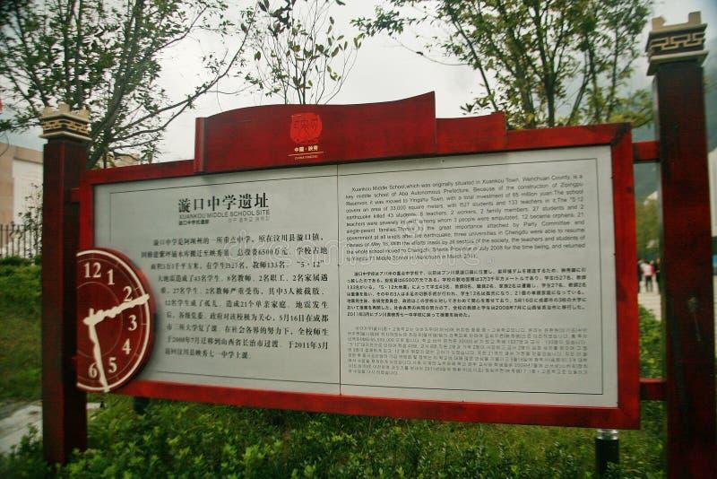 Trzęsienia ziemi miejsce w Xuan Kou szkole średniej zdjęcie royalty free