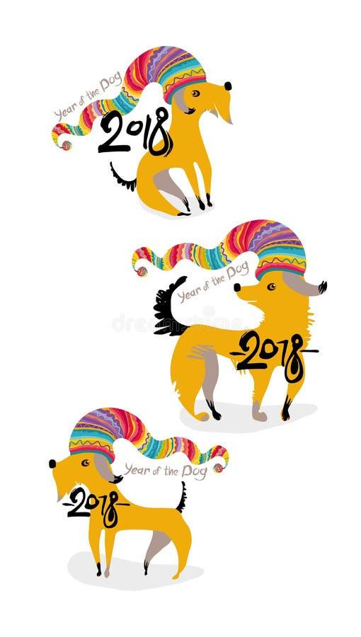 Trzy śmiesznego żółtego psa W świątecznych nakrętkach ilustracji