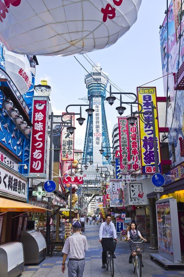 Download Tsūtenkaku And Osaka Town Road Editorial Stock Image - Image: 22551624