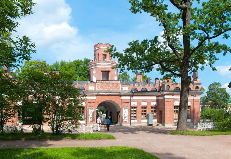 Tsarskoye Selo (Pushkin) St Petersburg Rússia A cozinha do eremitério fotografia de stock royalty free
